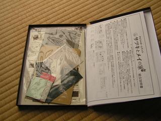P8062181.JPG